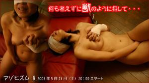 kaisai_08.jpg