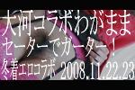 wagamama-11-banner.jpg