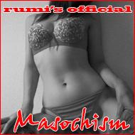 瑠美のオフィシャルサイト マゾヒズム